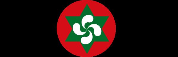 598px-Logotipo_de_Acción_Nacionalista_Vasca.svg