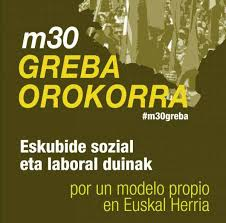 GREBA1