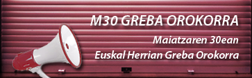 GREBA4