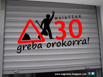 GREBA5